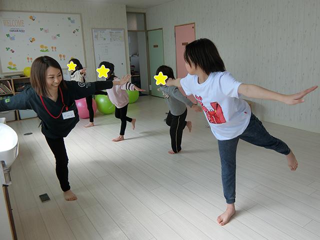 ヨガ体操教室